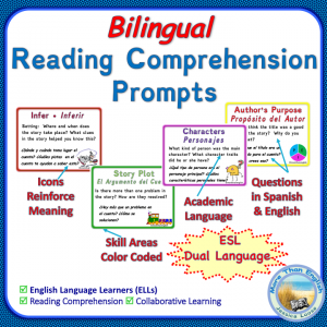 bilingual-reading-comprehension-prompts-square-1